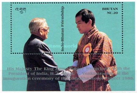 [International Friendship between India and Bhutan, Typ ]