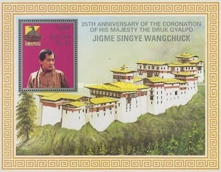 [The 25th Anniversary of the Coronation of King Jigme Singye Wangchuck, Typ ]