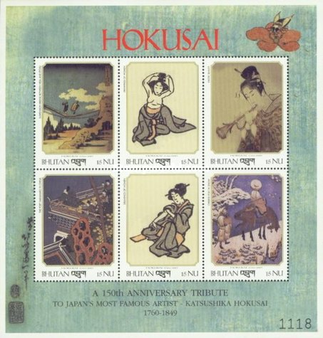 [The 150th Anniversary of the Death of Katsushika Hokusai, 1760-1849, Typ ]