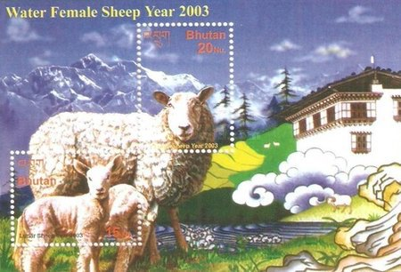 [Chinese New Year - Year of the Sheep, Typ ]