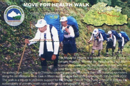 [Move for Health Walk, Walk by Health Minister Lyonpo Sangay Ngedup from Trashigang to Thimphu, Typ ]
