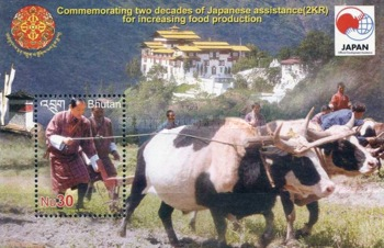 [The 20th Anniversary of Continuing Japanese Assistance with Food Production, Typ ]