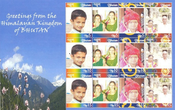 [The 100th Anniversary of the Monarchy - Personalised Stamps, Typ ]