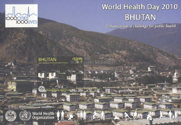 [World Health Day, type ]