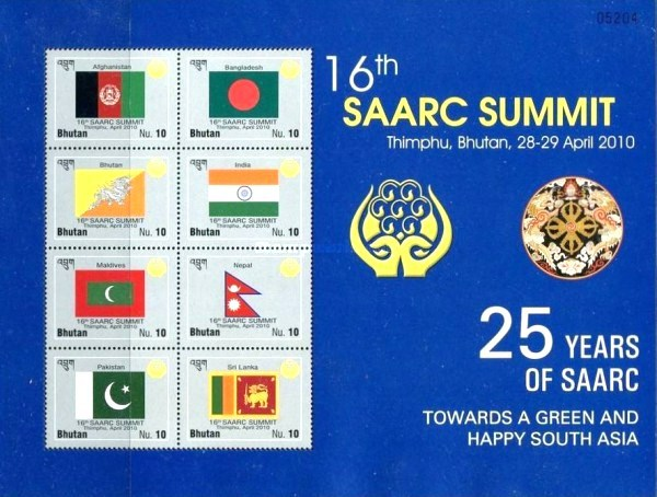 [Summit Conference of the South Asian Association for Regional Cooperation, type ]