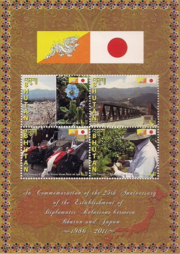 [The 25th Anniversary of Diplomatic Relations with Japan, Typ ]