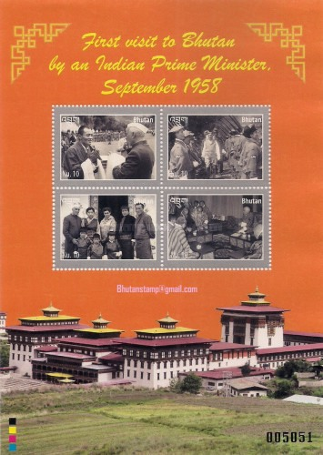[First Bhutan Visit of PM Nehru in 1958, Typ ]