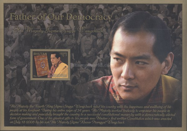 [King Jigme Khesar Namgyel Wangchuck - Father of Our Democracy, Typ ]