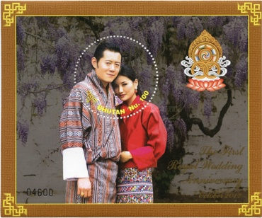 [The 1st Anniversary of the Royal Wedding of King Jigme Khesar Namgyel Wangchuck & Jetsun Pema, type ]