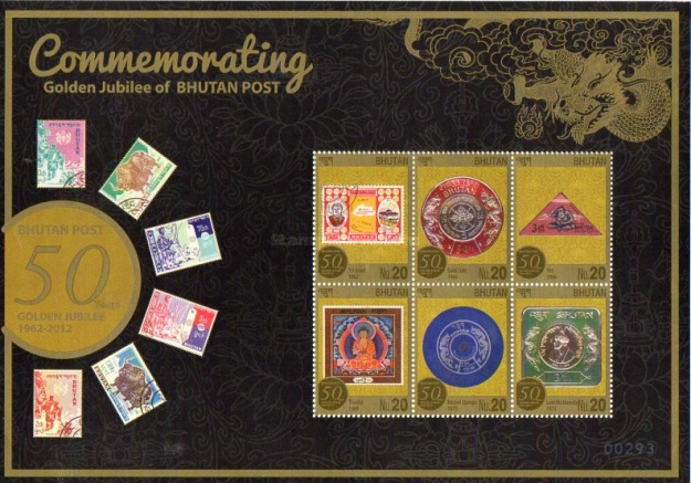 [The 50th Anniversary of Bhutan Post, type ]