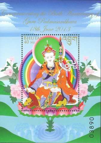 [The Eight Manifistation of Guru Padmasambhava, type ]