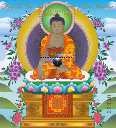 [The 12 Deeds of Lord Buddha, Typ ]
