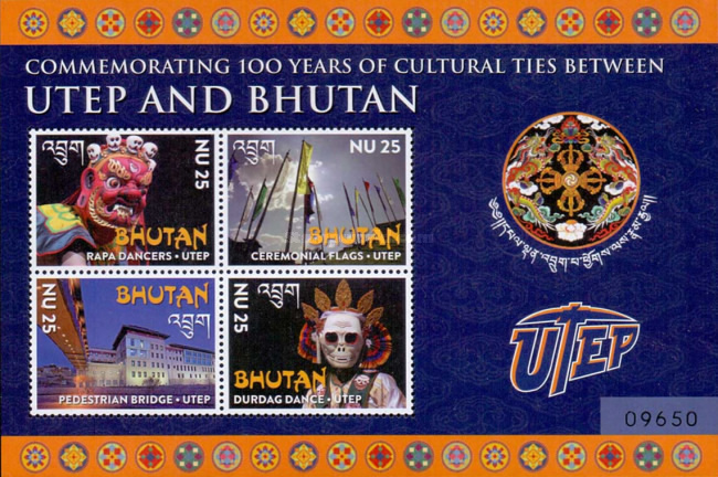 [The 100th Anniversary of Cultural Ties with UTEP, Typ ]