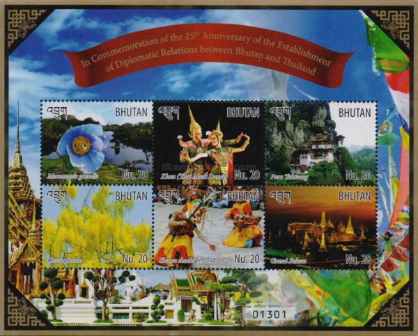 [The 25th Anniversary of Diplomatic Relations with Thailand, Typ ]