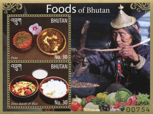 [Foods of Bhutan, Typ ]