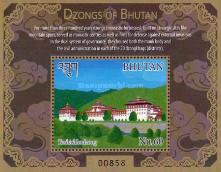 [Dzongs of Bhutan, Typ ]