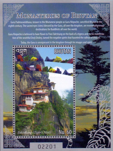 [Monasteries of Bhutan, Typ ]