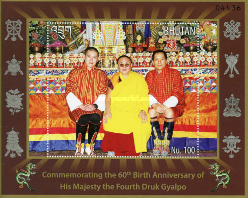 [The 60th Anniversary of the Fourth Druk Gyalpo, Typ ]