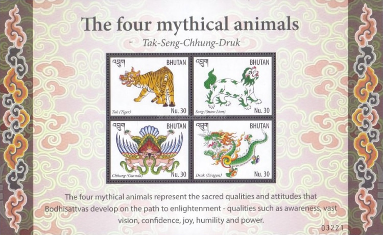 [The Four Mythical Animals, Typ ]