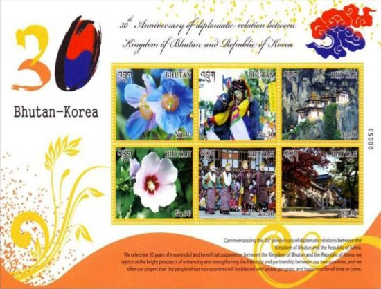 [The 30th Anniversary of Diplomatic relations with South Korea, Typ ]