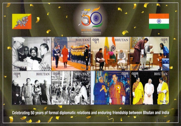 [The 50th Anniversary of Diplomatic Relations with India, Typ ]
