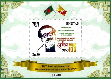 [The 100th Anniversary of the Birth of Bangabandhu Sheikh Mujibur Rahman, 1920-1975, type ]