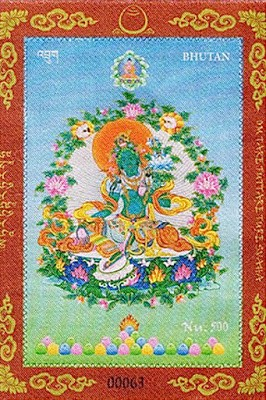 [Tara, the Mother of All Buddhas - in Silk Sheet, type ]