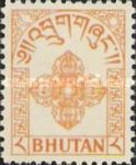 [Fiscal Stamps used as Postage Stamps, type A3]