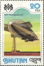 [The 75th Anniversary of Zeppelin Airship, Typ AAD]