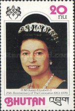 [The 25th Anniversary of the Coronation of Queen Elizabeth II, Typ AAP]