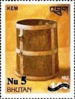[Antiquities Stamp of 1979 Surcharged, Typ ABA1]
