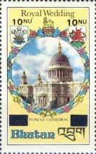[Stamps of 1981-1982 Surcharged, Typ ABT3]