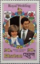 [Royal Wedding of Prince Charles and Lady Diana Spencer, Typ ABV]