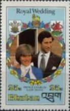 [Royal Wedding of Prince Charles and Lady Diana Spencer, Typ ABV1]