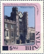 [Stamps of 1982 Surcharged, Typ ACI2]