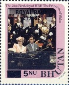 [Stamps of 1982 Surcharged, Typ ACJ3]