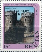 [The Birth of Prince William of Wales - Issues of 1982 Overprinted
