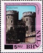 [Stamps of 1982 Surcharged, Typ ACK2]