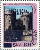 [Stamps of 1982 Surcharged, Typ ACK3]