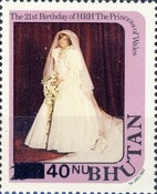 [Stamps of 1981-1982 Surcharged, Typ ACL2]