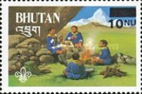 [Stamps of 1981-1982 Surcharged, Typ ACO1]