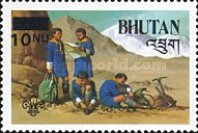 [Stamps of 1981-1982 Surcharged, Typ ACP1]