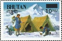 [Stamps of 1981-1982 Surcharged, Typ ACQ1]