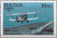 [The 200th Anniversary of Manned Flight, Typ AEL]
