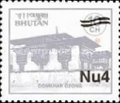 [Monasteries Stamps of 1984 Surcharged, Typ AGP1]