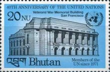 [The 40th Anniversary of United Nations, Typ AIQ]