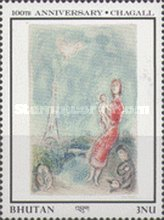 [The 100th Anniversary of the Birth of Marc Chagall, Artist, 1887-1985, Typ AMS]