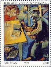 [The 100th Anniversary of the Birth of Marc Chagall, Artist, 1887-1985, Typ AMT]