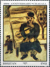 [The 100th Anniversary of the Birth of Marc Chagall, Artist, 1887-1985, Typ AMU]