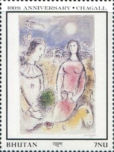 [The 100th Anniversary of the Birth of Marc Chagall, Artist, 1887-1985, Typ AMW]